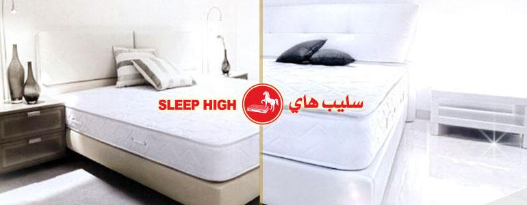 main-image-sleephigh